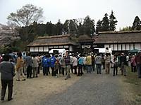 2014_04130052