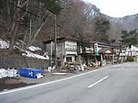 2014_04140065