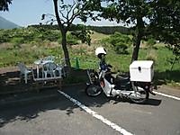 2014_06010079
