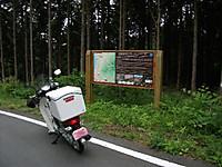 2014_06230048