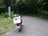 2014_06300007