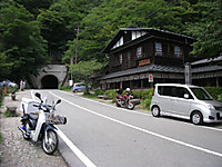 2014_07160135