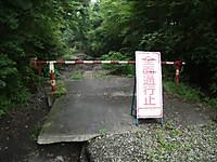 2014_07210018