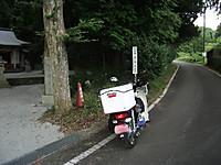 2014_07280017_2