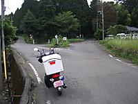 2014_08130025_2