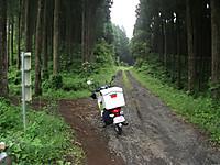 2014_08130027