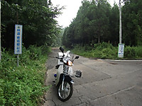 2014_08130042