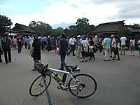 2014_08190045