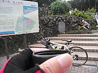 2014_08190054