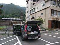 2014_08190065