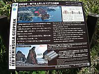 2014_09030116