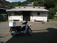 2014_09030153