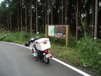 2014_09270055_2