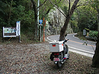 2014_10080163