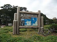 2014_10080213