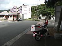2014_10080239_2
