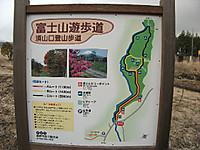 2015_02240044