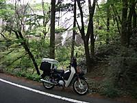 2015_05100020