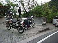 2015_05100033