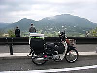 2015_05100046