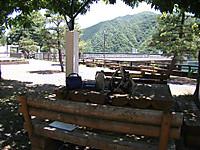 2015_05300059