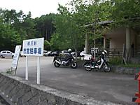 2015_05300086
