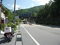 2015_06130018