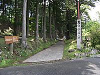 2015_06130047