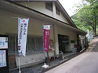2015_06270031
