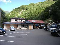2015_07150164