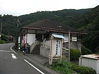 2015_08210006
