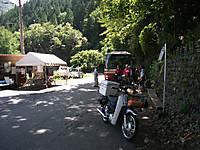 2015_08220046