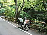 2015_09120085