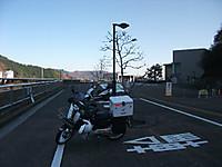 2015_12090034_2