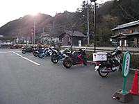 2015_12090129