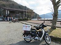 2016_03040016